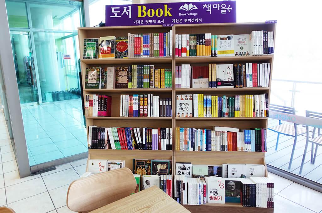 도서가판대